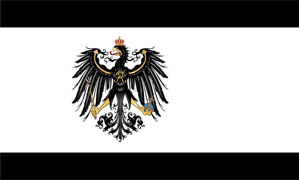Пруссия